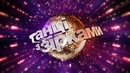 смотреть онлайн Танцы со звёздами 6 сезон 8 выпуск от 13.10.2019 1 1 (Танці з зірками) бесплатно в хорошем качестве