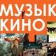 Russian Rap - Музыка Из Фильма Трансформеры Ост
