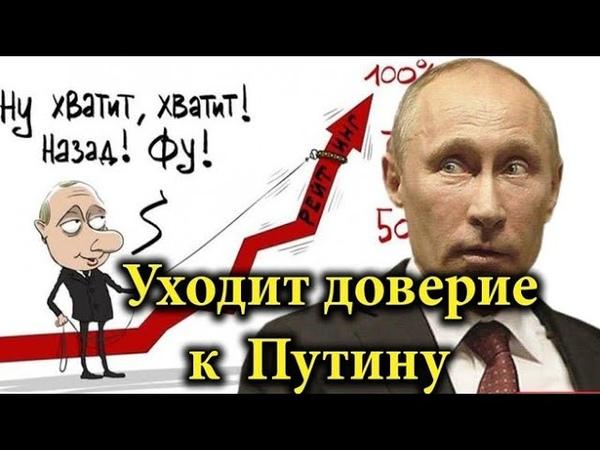 Опрос пенсионеров о Путине Воронеж Власть посадила всю страну на иглу