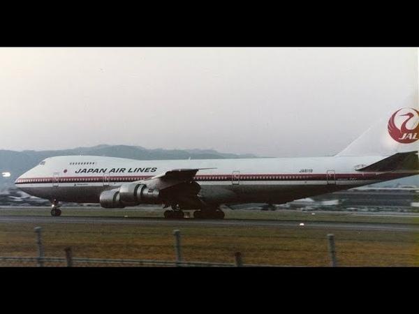 Расследование авиакатастроф-Катастрофа в Портленде
