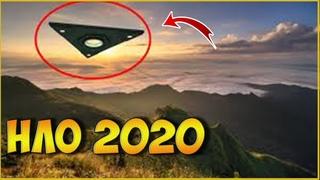 НЛО Снятые На Камеру.Неопознанные Летающие Объекты (часть9)