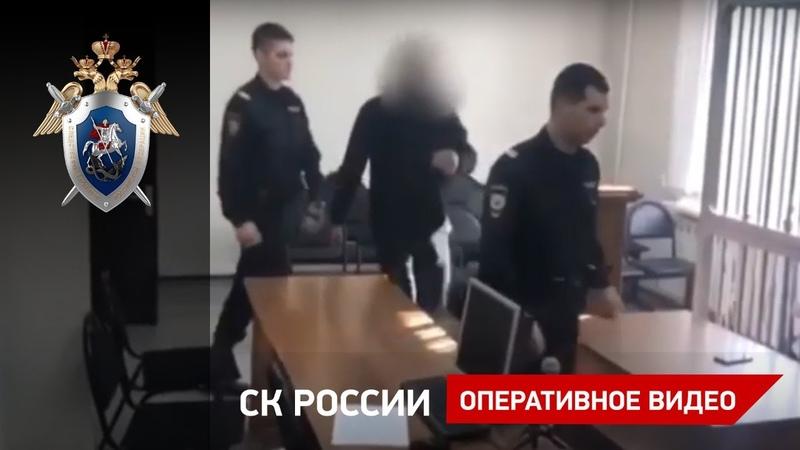 В Волгограде заключен под стражу подозреваемый в убийстве женщины