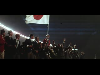 Токио-1964, церемония закрытия