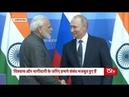 Joint Press Statement by PM Narendra Modi Russian President Vladimir Putin