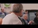 Первое заседание экологического Гамбургского клуба Eco Sapiens часть 2