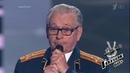 Дмитрий Усик Одинокая гармонь Слепые прослушивания Голос 60 Сезон 2