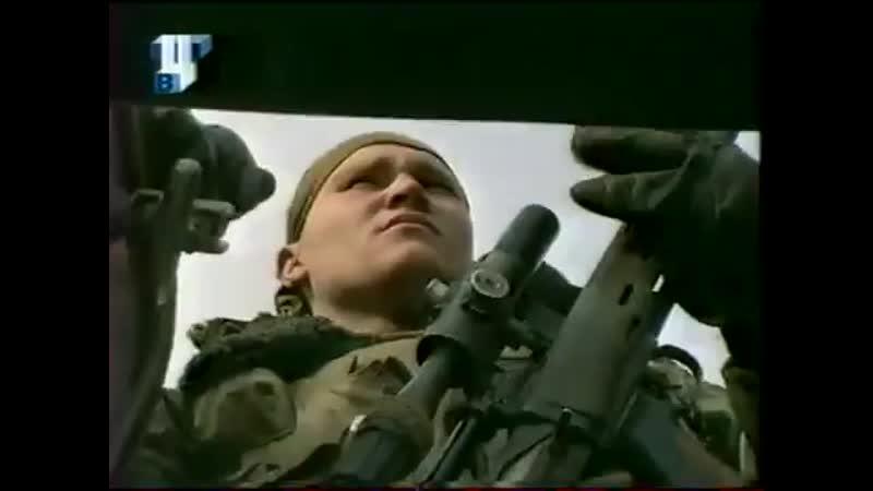 Анонс ТВЦ 17 02 2001 Момент истины