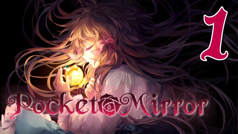 Pocket Mirror - TRAPPED IN A MIRROR (RPG Maker Horror), Manly Let's Play Pt.1