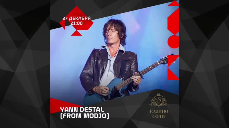 Концерт Yann Destal From Modjo 27 12 2019