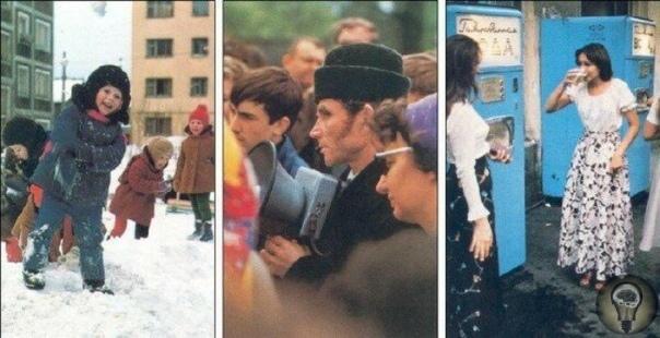 ФОТОГРАФИИ БЫЛЫХ ВРЕМЁН СССР С 1966 ПО 1975 ГОДЫ часть 3