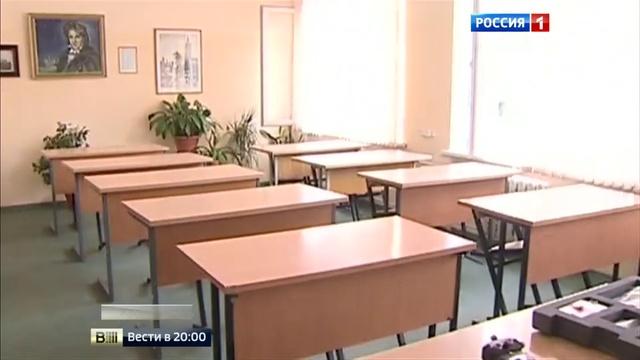 Вести в 20 00 Правительство РФ профинансирует два десятка моногородов