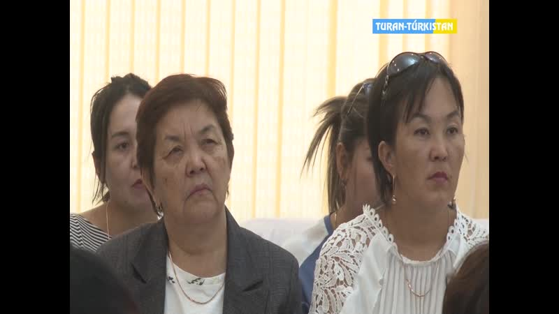 ТұранТүркістан Семинар кеңес болды 17 08 2019ж