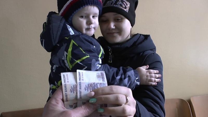 Помощь семье с детками из Дебальцево от жителей Москвы