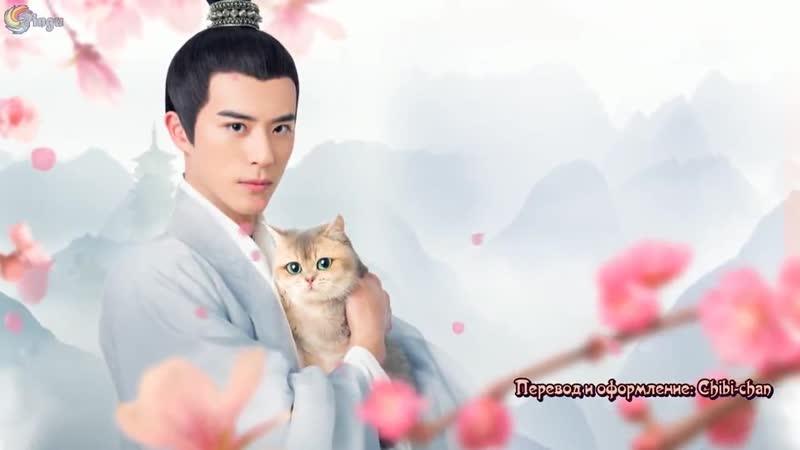 [RINGU ]Im A Pet at Dali Temple (Opening)