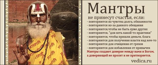 Мантры Молитвы Для Похудения Слушать. Быстрое похудение с помощью тибетских мантр