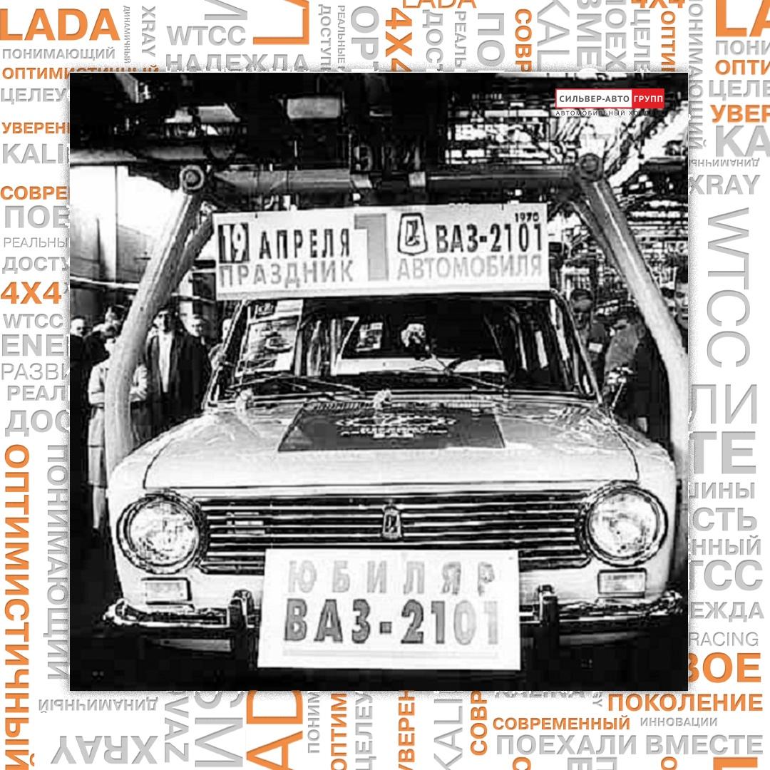 Давайте немного окунёмся в историю АвтоВАЗа.