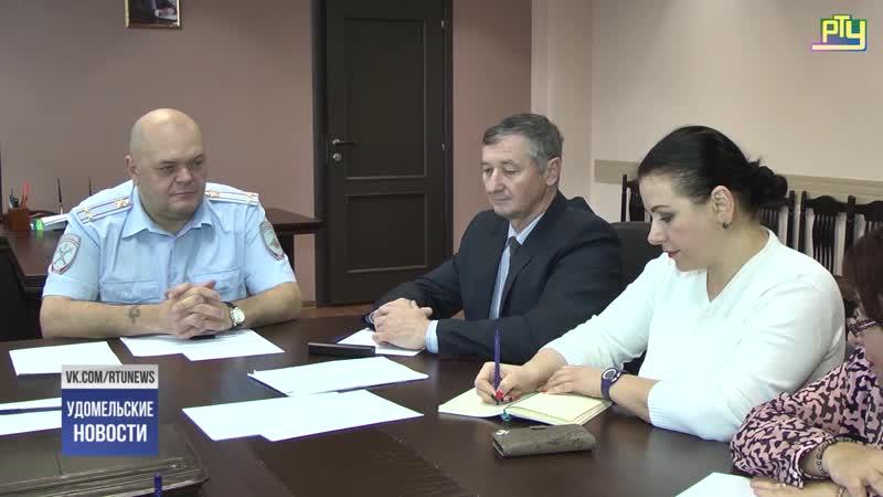 Заседание общественного совета при МО МВД Удомельский