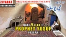 KING OF EGYPT Prophet Yusuf Hazrat Yusuf Joseph Genesis Real Tomb in Cave of the Patriarchs