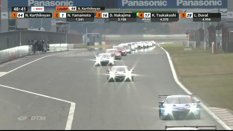 Super GT x DTM. Гонка Мечты - Фудзи. Гонка 2.