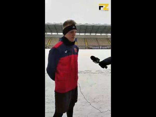 Коментар Богдана Петриченко з приводу виходу команди з відпустки