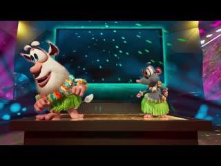 Буба  Все серии подряд (39 серий+бонус)Мультфильм для детей