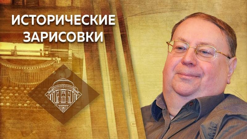 Е.Ю.Спицын и А.В.Пыжиков Об очередном «великом» реформаторе