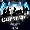 06/09 CopyPaste Band in BigBen! Вход FREE