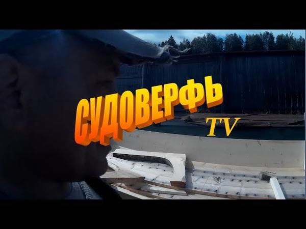 продолжение фильма от А до Я Транец Судоверфь TV Коми край Ukhta