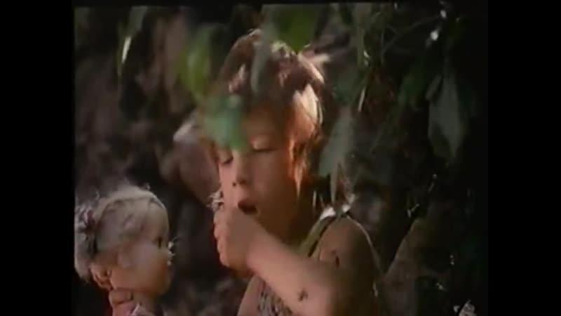 Только для взрослых с крепкими нервами Я больше сюда никогда не вернусь или Люба 1990 фильм Ролана Быкова