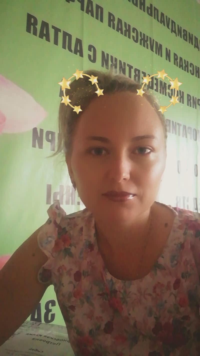 Юлия live stream on VK.com