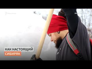 Сибиряк делает скульптуры из снега в шортах и без куртки   Сибирь.Реалии