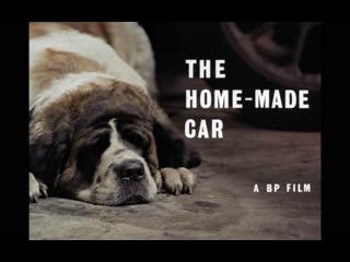 The home made car