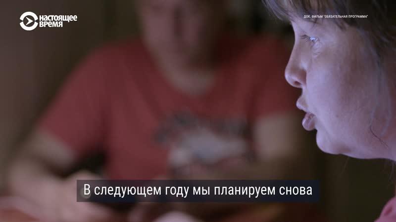 Обязательная программа. Режиссер: Ева Коханска. Польша, 2018