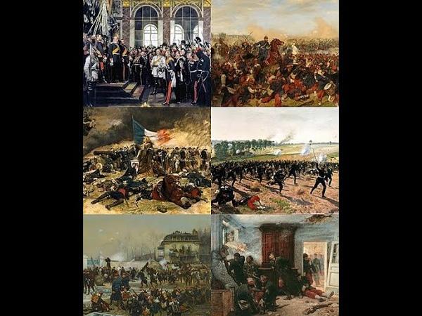 Франко Прусская война очередной фейк