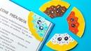 ПОНЧИК закладка для книг ✦ Оригами из бумаги ✦ Школьные принадлежности