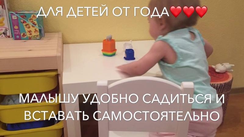 Мебель IKEA ИКЕЯ детская комната хранение игрушек бесто труфаст стол лакк стеллаж вегби