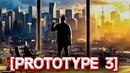 Prototype 3 - В Сеть Слили Трейлер Игры Prototype 3 Trailer