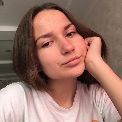 Алина Бакан