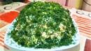 Сельдь под зеленой шубой Простой Вкусный ЗЕЛЕНЫЙ САЛАТ SALAD WITH FISH
