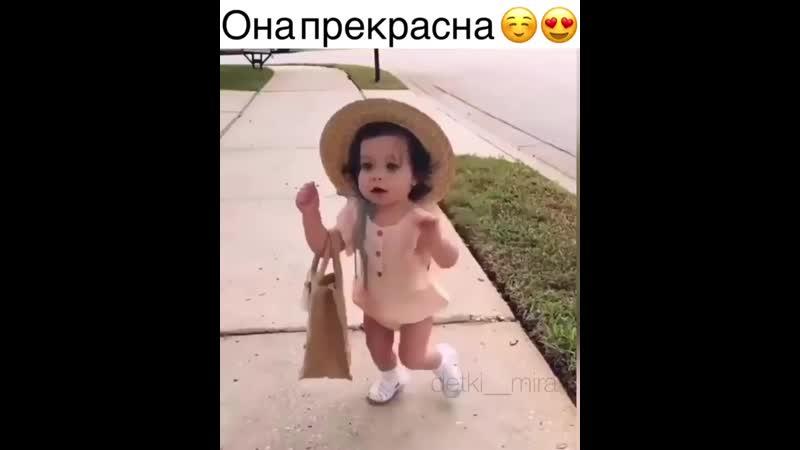 Detki__mira_20200126_4.mp4