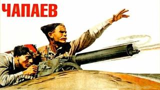"""Пророческий фильм """"Чапаев"""". Психическая атака во время Великой Отечественной."""