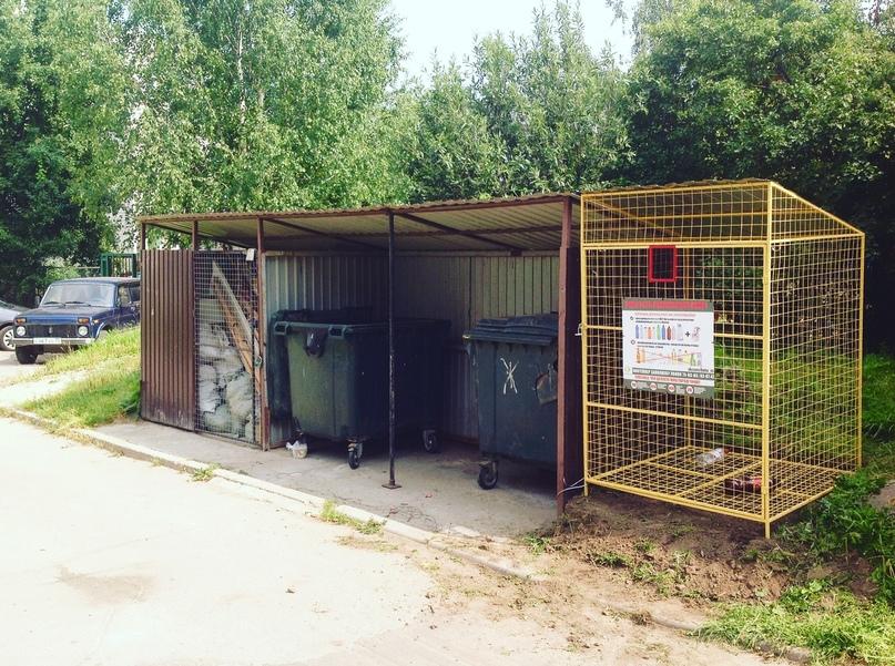 Сетчатые контейнеры для ПЭТ в Череповце