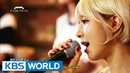 Global Request Show A Song For You 3 짧은 치마 Miniskirt by AOA