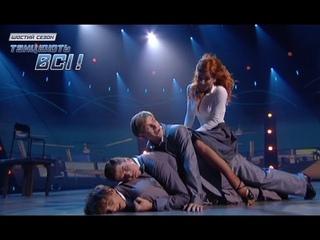 Танец четверки финалистов - Гала-концерт - Танцуют все 6 -