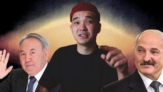 Назарбаев набухал Лукашенко? / Запрет на кальяны / Элитные часы акима Караганды #отбитыеновости