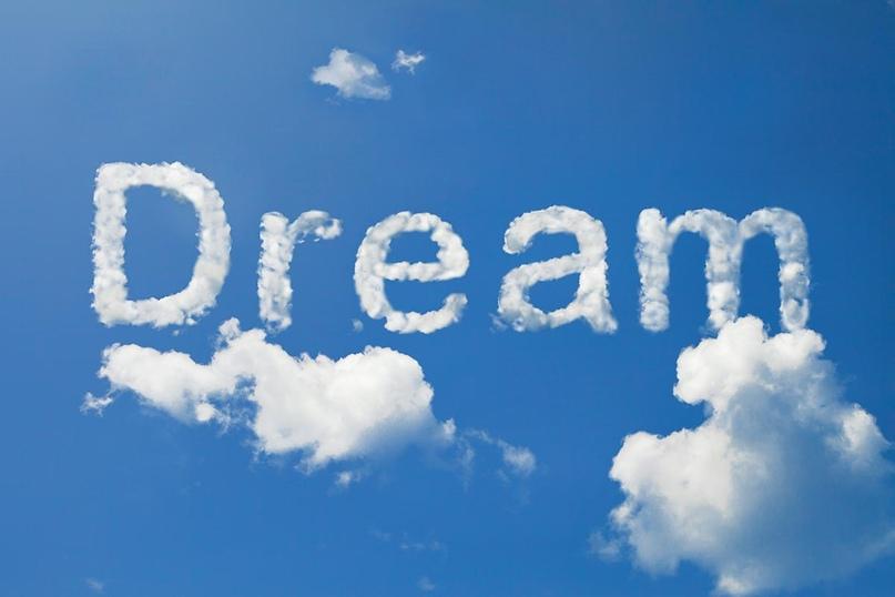 Подмена мечты. Почему музыканты достигают не того, что хотят.