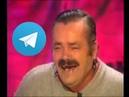 Испанец хохотун о блокировке Телеграма