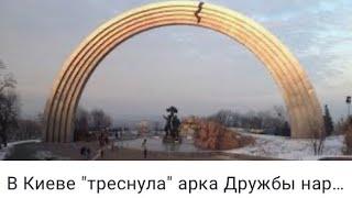 Капитанская Суббота. Братство Война и Предательство. Гари Юрий Табах
