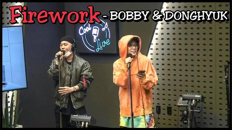 Live 200219 Firework iKON BOBBY Donghyuk @KBS Cool FM Kang Han Na's Volume Up