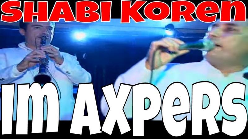 Armenian Shabi Koren Im Axpers им ахперс bar mitzva hilel bazov